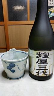 錦灘酒造  糀屋三代 芋焼酎を呑む